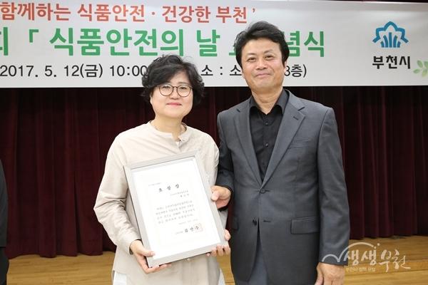 ▲ 김만수 부천시장(오른쪽)과 표창을 받은 백은미 소비자식품위생감시원(왼쪽)이 기념촬영을 하고 있다.