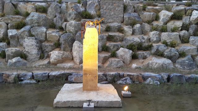 ▲ 세월의 기둥