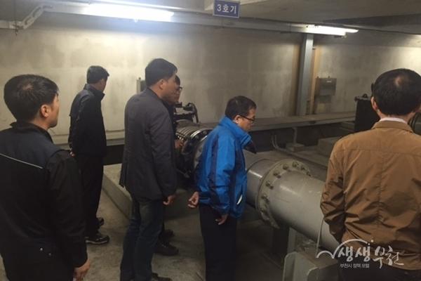 ▲ 부천시가 여름철 집중호우에 대비해 배수펌프장 3곳에 대해 일제점검을 완료했다.