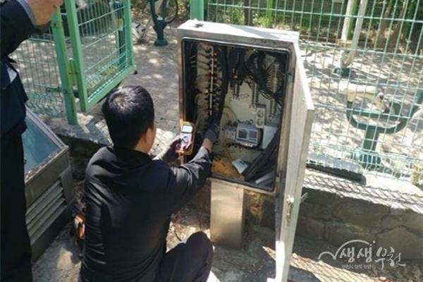 ▲ 배수펌프장 점검모습