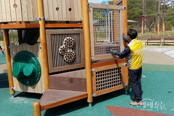 ▲ 어린이놀이시설 안전관리실태 점검