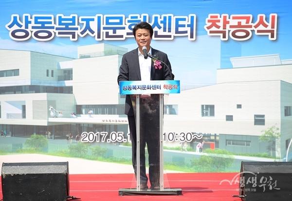 ▲ 상동복지문화센터착공식에서 김만수 부천시장이 인사말을 하고 있다.