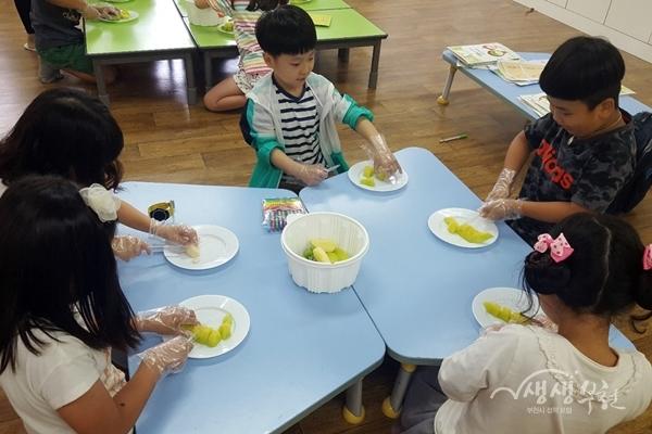 ▲ 범박초등학교 미각체험놀이 진행모습