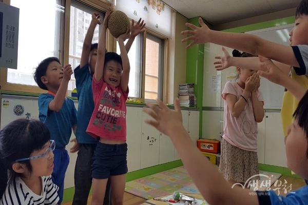 ▲ 신흥등학교 미각체험놀이 진행모습