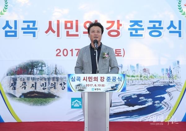 ▲ 김만수 부천시장이 축사를 하고 있다.