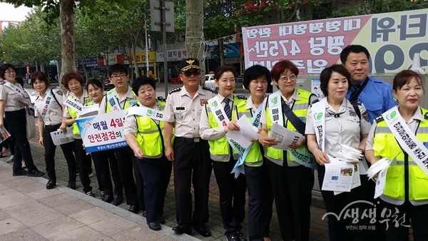 ▲ 안전점검의 날 안전문화운동 캠페인 진행모습