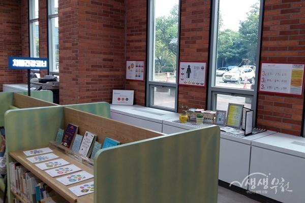 ▲ 오정도서관1층에 위치한 치매건강코너 '가치함께 도서관'