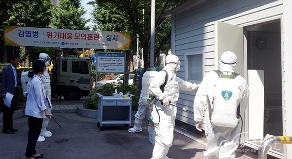 ▲ 감염병 위기대응 모의훈련