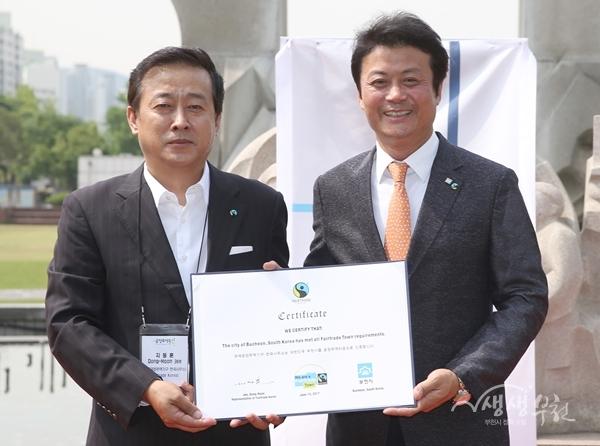 ▲ 김만수부천시장(오른쪽)이 지동훈 국제공정무역기구 한국사무소 대표(왼쪽)로부터 공정무역도시 인증서를 받고 있다.