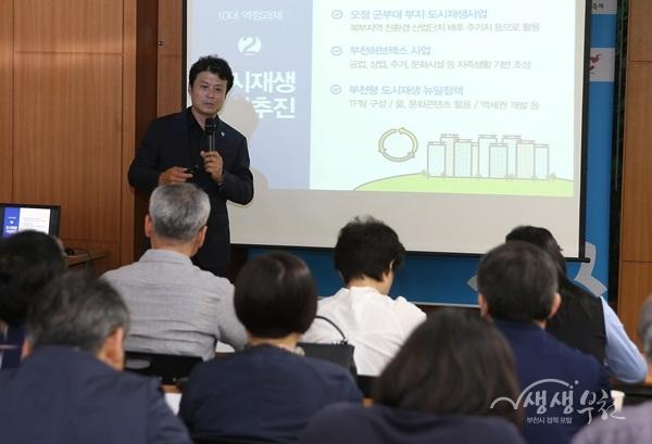 ▲ 김만수 부천시장이 기자회견을 열고 민선6기 출범 3년 성과와 계획을 발표하고 있다.