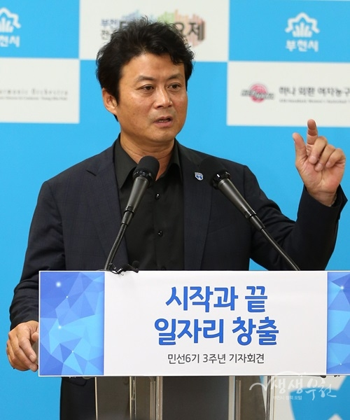 ▲ 김만수 부천시장