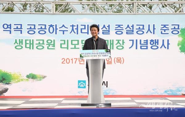 ▲ 준공식에 참석한 김만수 부천시장이 인사말을 하고 있다.