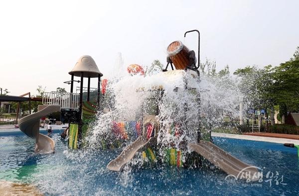 ▲ 남부수자원생태공원 내 물놀이 시설