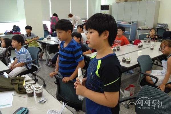 ▲ 초등학생 여름독서교실(한울빛도서관)