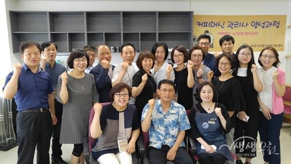 ▲ 커피머신관리사 양성과정 개강식 참석자들이 기념촬영을 하고 있다.