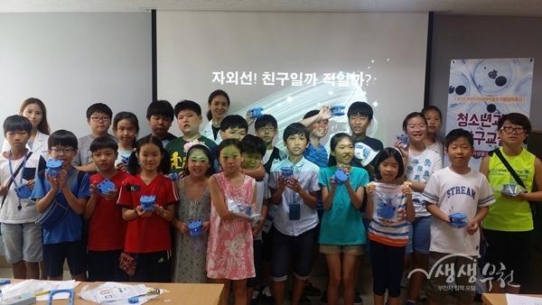 ▲ 어린이창의과학교실에 참여한 어린이들
