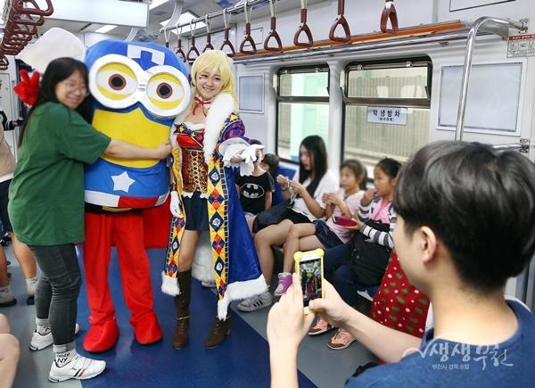 ▲ 지난해 운영한 만화축제 관광열차