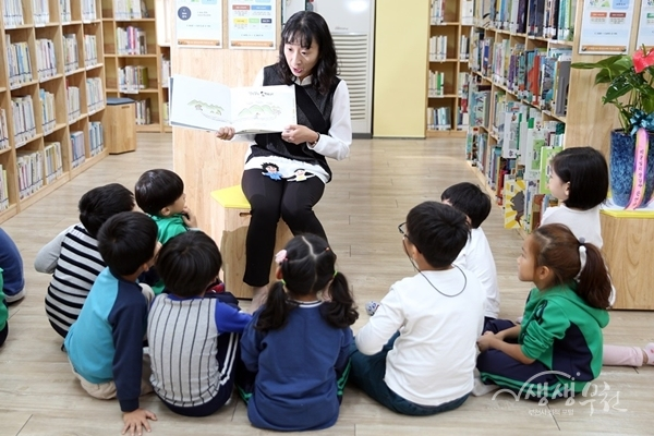 ▲ 도서관 독서프로그램