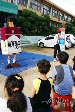▲ 별자리관찰 가족캠프에서 진행한 흡연예방 및 금연 문화공연