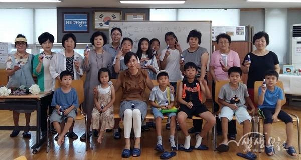 ▲ 수업 참여자들의 기념촬영