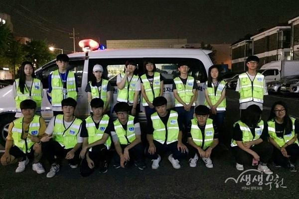 ▲ 춘의동 청소년 자율방범순찰대가 기념촬영을 하고 있다
