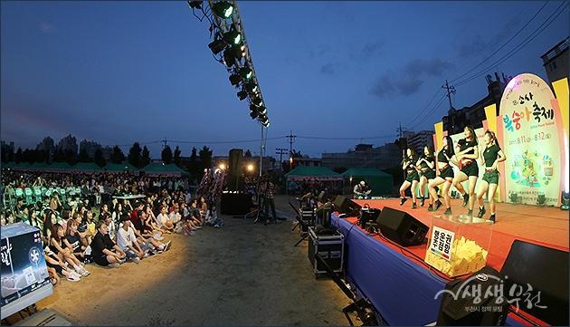 ▲ 제18회 소사복숭아축제