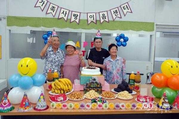 ▲ 부천시 가족사랑이음센터에서는 매월 치매어르신들을 위한 생신잔치를 열고 있다.