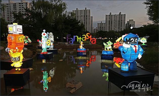 ▲ 중앙공원에서 열린 로봇문화 등축제