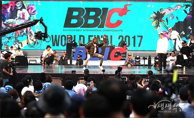 ▲ 제2회 부천세계비보이대회 (BBIC 2017)