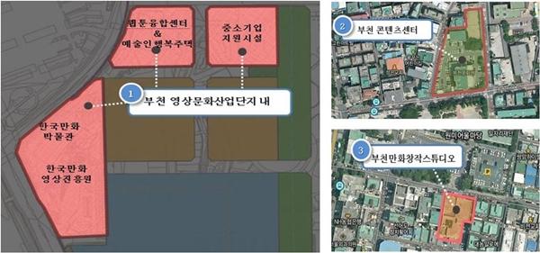 ▲ 만화영상산업융합특구 위치도