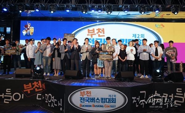 ▲ 본선 참가자들의 기념촬영
