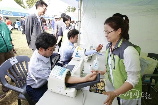 ▲ 지난해 열린 제8회 복사골건강한마당
