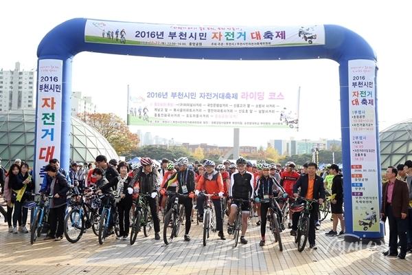 ▲ 지난해 열린 부천시민 자전거대축제