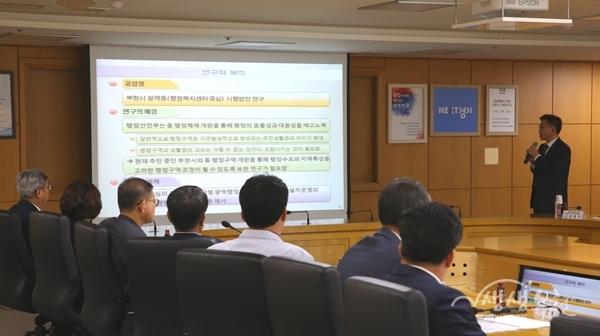 ▲ 김필두 (재)한국지방행정연구원 책임연구원이 착수보고를 하고 있다.