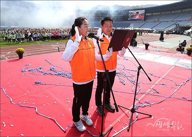 ▲ 제44주년 부천시민의날 기념식 및 시민체육대회