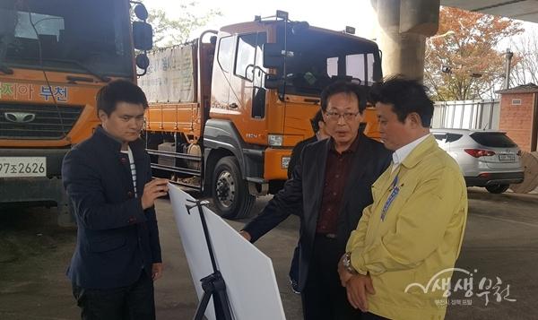 ▲ 김만수 부천시장이 겨울철 자연재난 대비 제설전진기지 현장을 점검을 하고 있다.