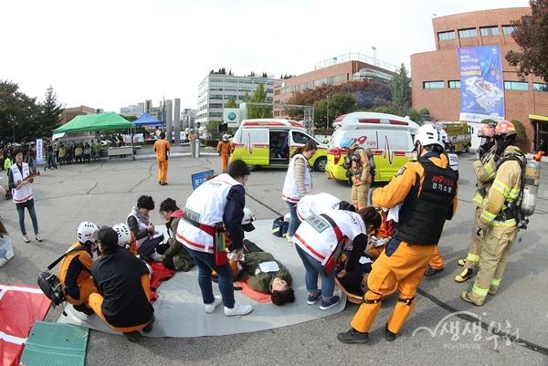 ▲ 재난대응 안전한국훈련