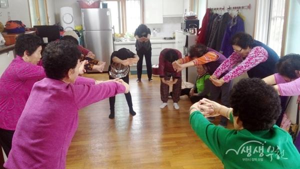 ▲ 성곡동 100세 건강실에서 운영한 '관절튼튼 늘 푸른 청춘 프로젝트'