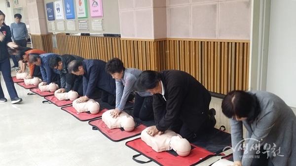 ▲ 심폐소생술 실습