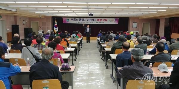 ▲ 부천시는 폐지 줍는 어르신 겨울철 안전사고 예방교육을 실시했다.