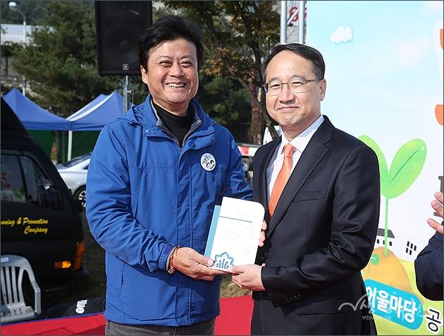 ▲ 제2회 부천시 도시농업 한마당 축제 - 감사패 수여