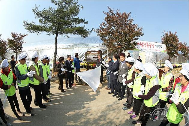▲ 여월 청춘농장 개장식 - 현판 제막식