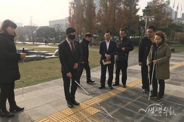 ▲ 행사 참석자들이 시각장애인 체험을 하고 있다.