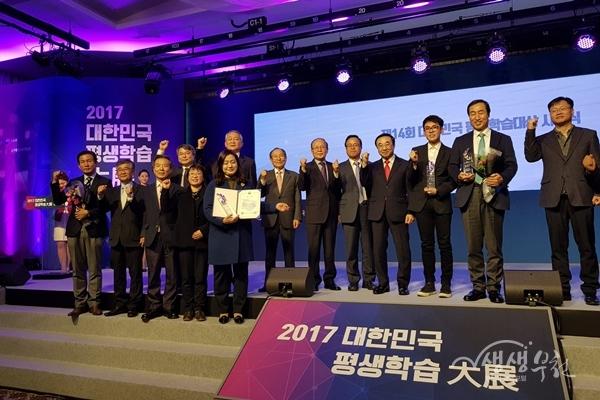 ▲ 부천시가 2017 대한민국 평생학습대상 특별상을 수상했다.