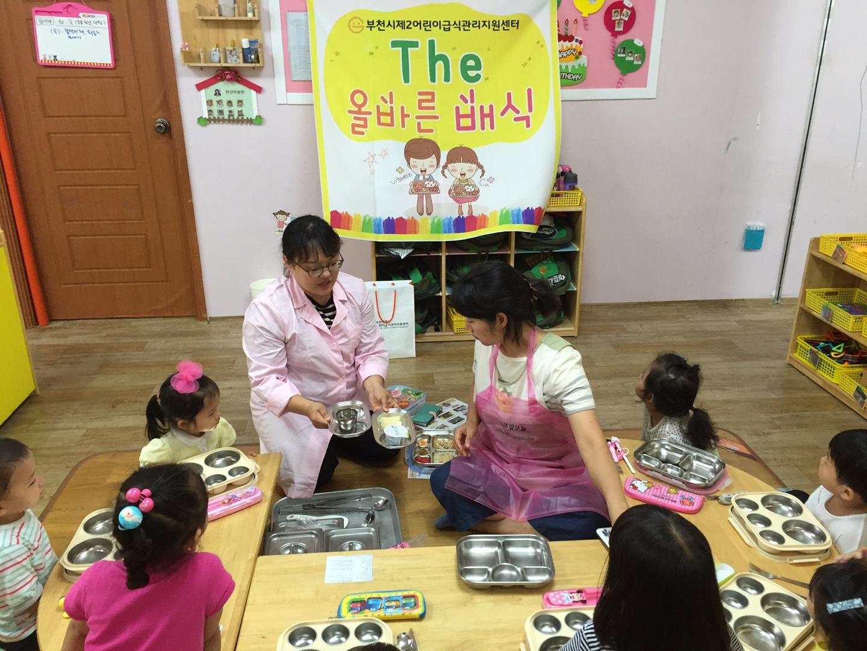 ▲ 제2어린이급식관리지원센터의 'The올바른 배식'활동 모습