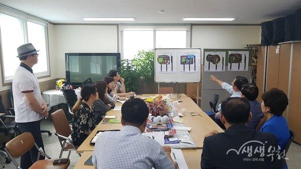 ▲ 펄벅문화마을지도를 만들기 위해 모인 주민들