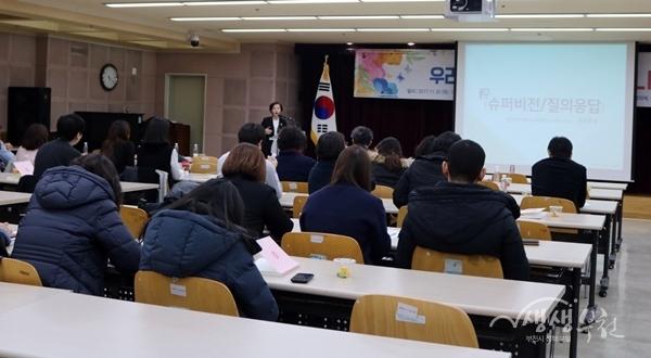 ▲ 부천시 민관협력 공개 사례발표회