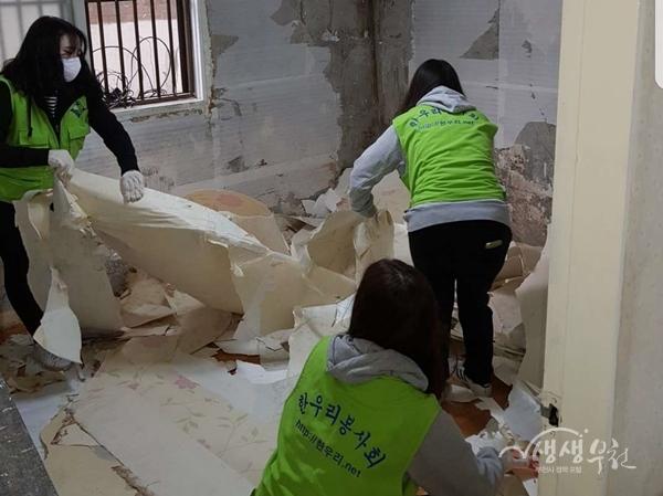 ▲ 한우리봉사회에서 어려운 이웃 집수리 활동을 하고 있다.