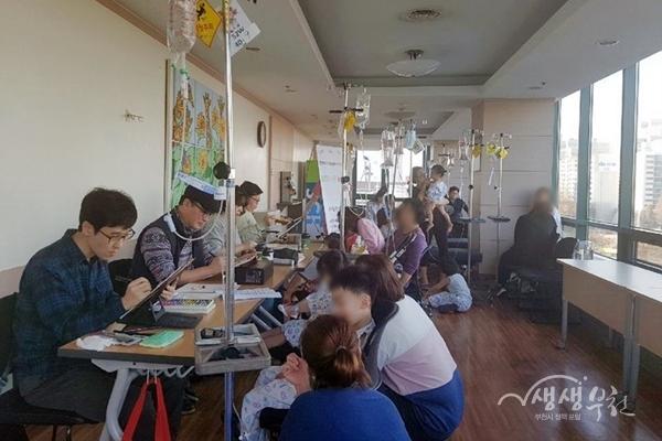 ▲ 소아암환우를 위한 만화작가 재능기부 캐리커처 행사