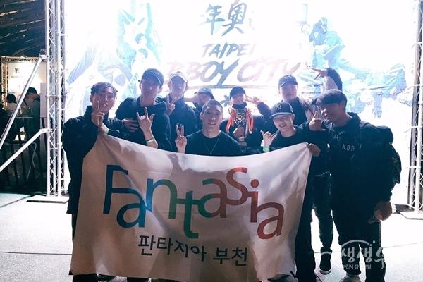 유스올림픽 브레이크댄스 비보이 국가대표팀, 아시아 오세아니아 지역예선 통과 쾌거